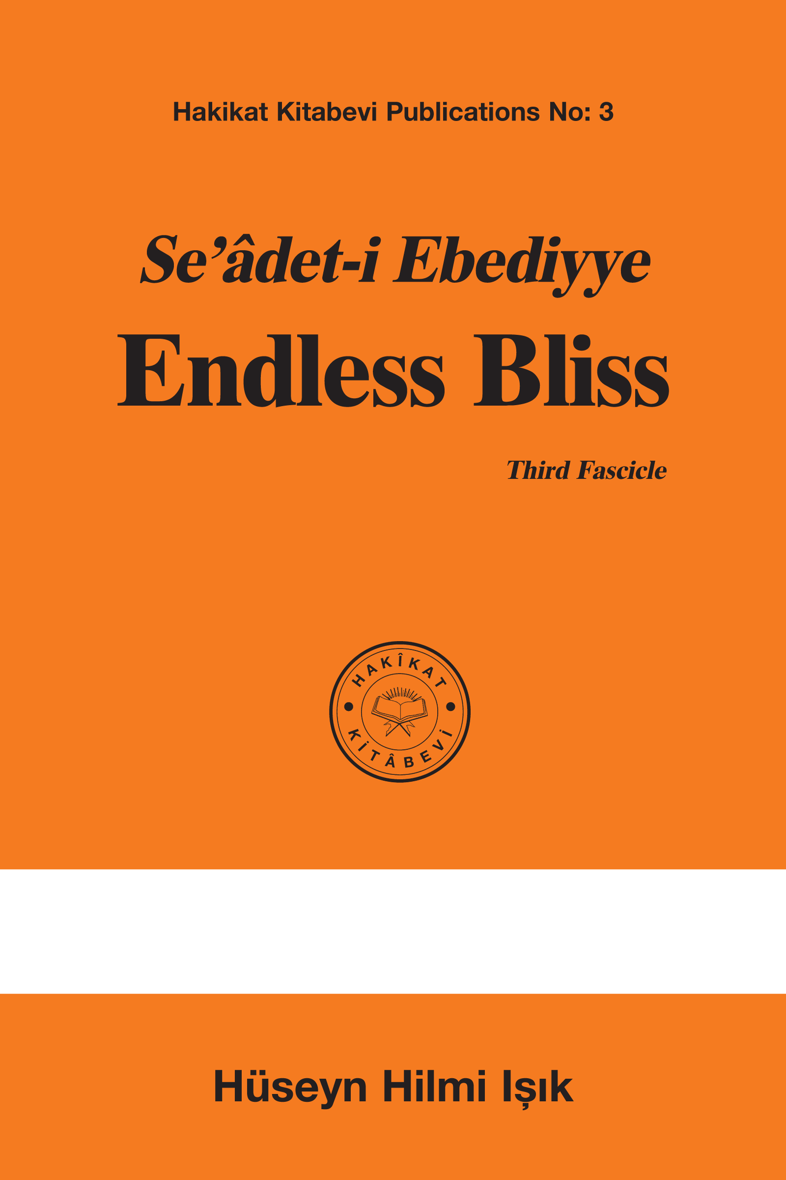 Endless Bliss Third Fascicle