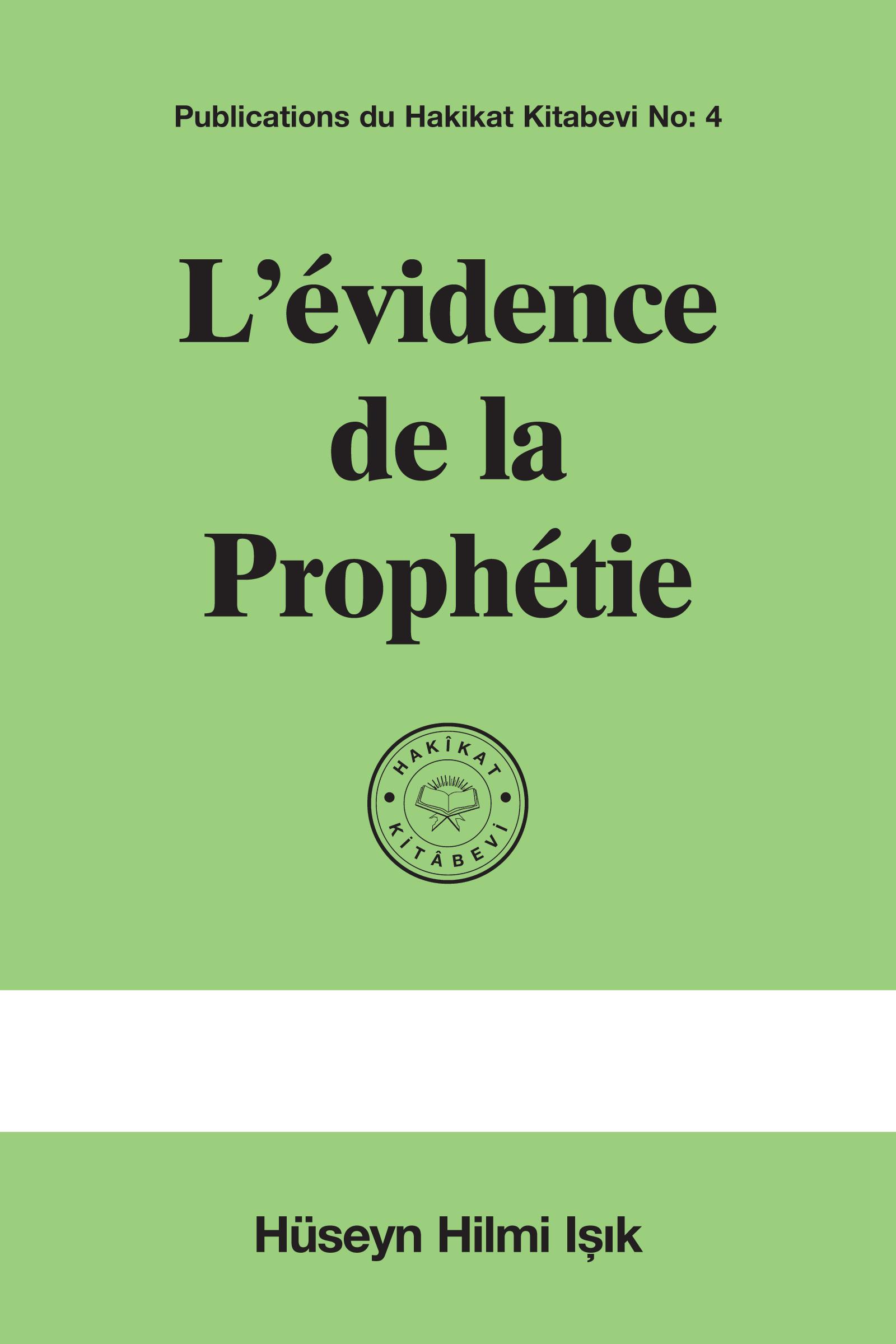 L'évidence de la Prophétie