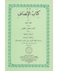 27-AL-INSAF
