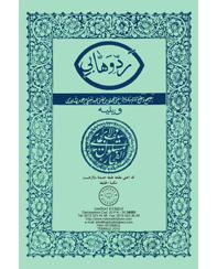 10-RADD-I-WAHHABI-and-SAIF-UL-ABRAR
